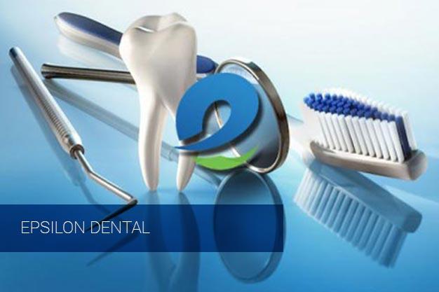 οδοντιατρικός εξοπλισμός epsilon dental